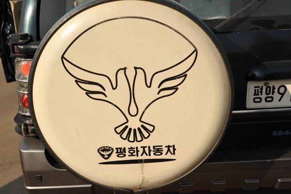 autos corea norte