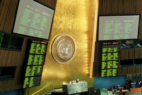 Investigan aparición de droga en sede de la ONU