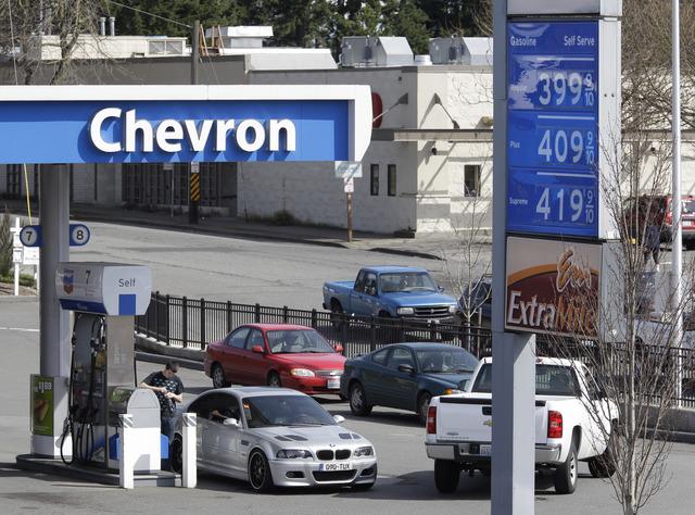 Chevron podría pagar multa millonaria a Ecuador
