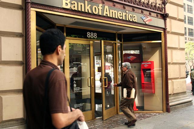 Hay menos robos de bancos en la región