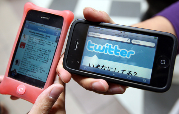 Twitter en SMS