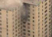 Bomberos controlan  fuego en edificio residencial en Bajo Manhattan