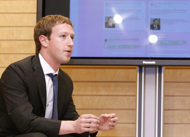 Facebook adquiere Instagram