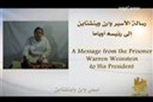 Al Qaeda muestra video de un rehén