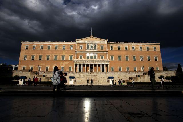 Quieren que Grecia siga en la zona Euro