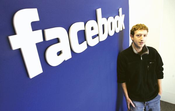 Facebook podría cotizar en el NYSE
