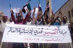 Va disminuyendo la tolerancia  con Siria