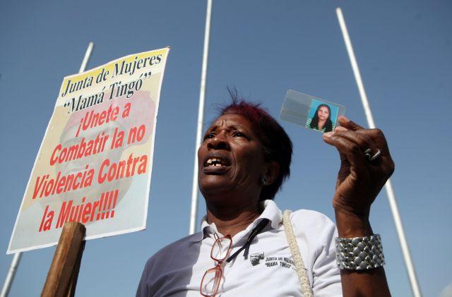 Dominicanas reclaman al Congreso un alto a los feminicidios