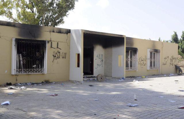 Libia detiene a sospechosos del asalto al consulado EEUU (Fotos)