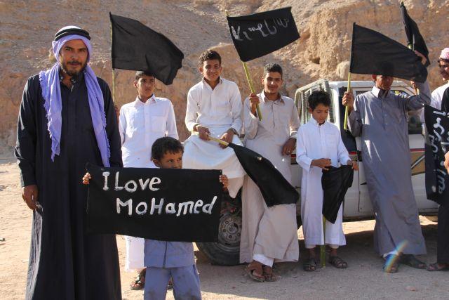 Mundo musulmán protesta masivamente por película de Mahoma