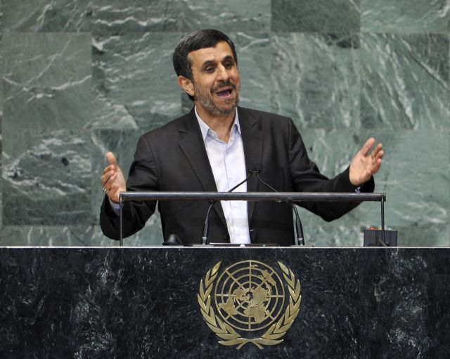 Irán acusa a la ONU y a Israel de imponer guerras (Fotos)