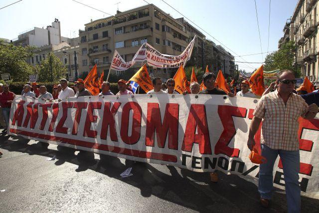 50 detenidos en manifestación contra recortes del Gobierno de Atenas