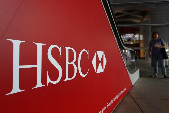 HSBC pagará $1,900 millones por lavar dinero de narcos