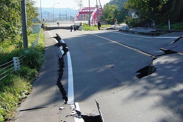 ¿Qué hacer ante un peligro natural como un terremoto?