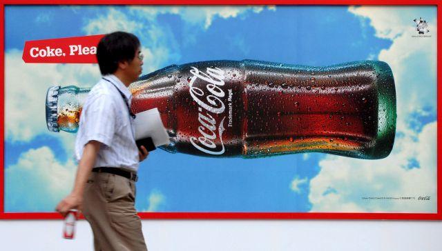 """La rama china de Coca Cola indicó que sus plantas embotelladoras conducen """"actividades logísticas"""" con el fin de """"mejorar nuestros niveles de servicio y aumentar la eficiencia""""."""