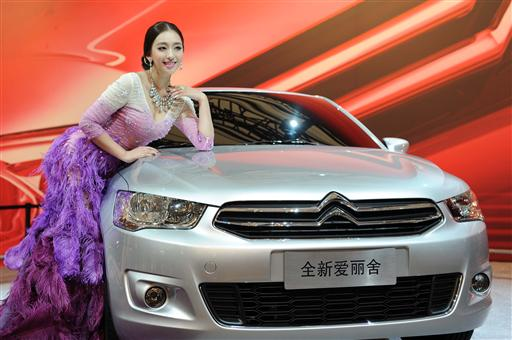 Salón del automóvil Shanghai 2013