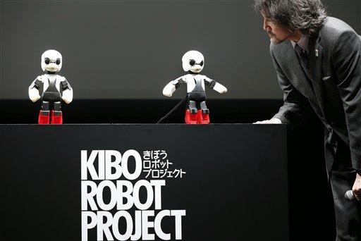"""Japón lanzará al espacio a """"Kirobo"""", el robot conversador"""