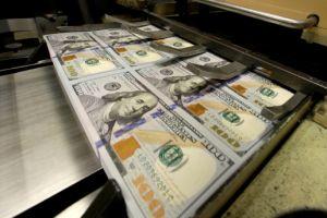 Billetes  con  nueva tecnología