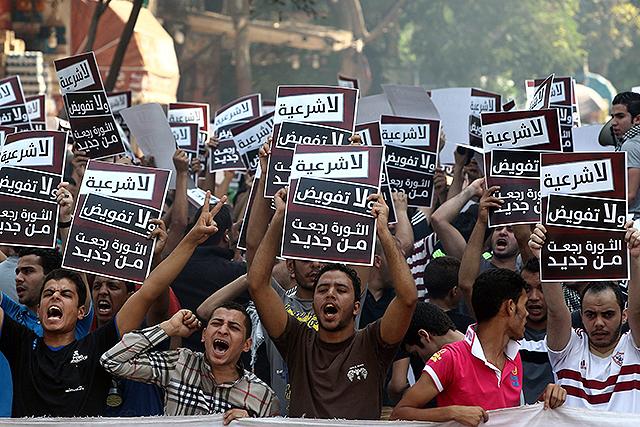 Protestas en Egipto dejan 44 muertos