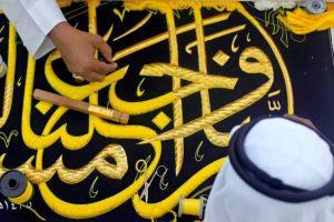 Predicador musulmán es condenado a 800 latigazos por matar a su hija