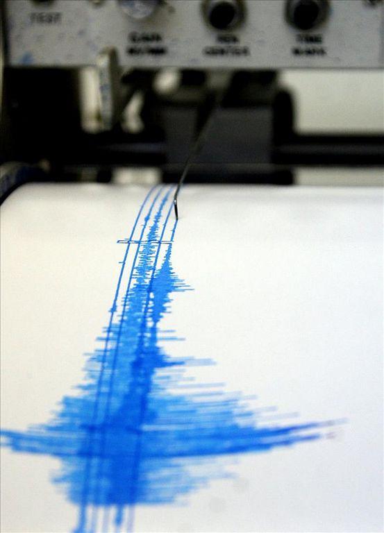 Investigan causa de misterioso temblor en el sur de California