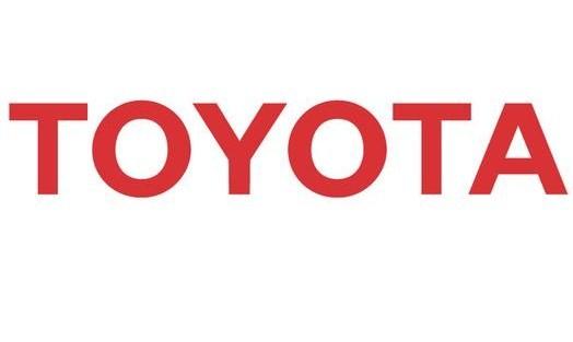 Toyota sigue siendo el mayor fabricante de automóviles