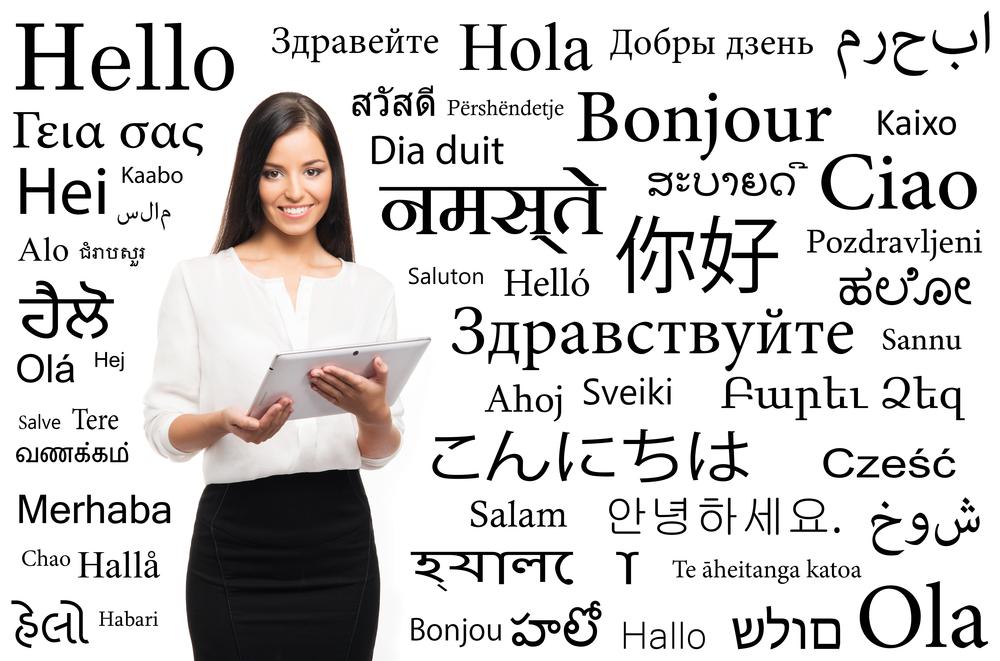 Aprender idiomas es más fácil gracias a la tecnología.