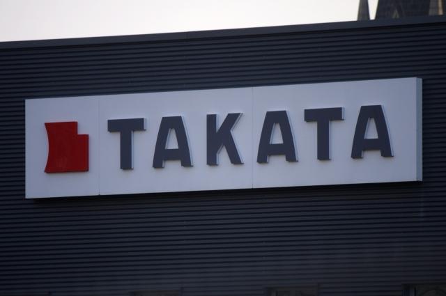 Continúan los retiros de autos Toyota debido a las fallas en las bolsas de aire Takata