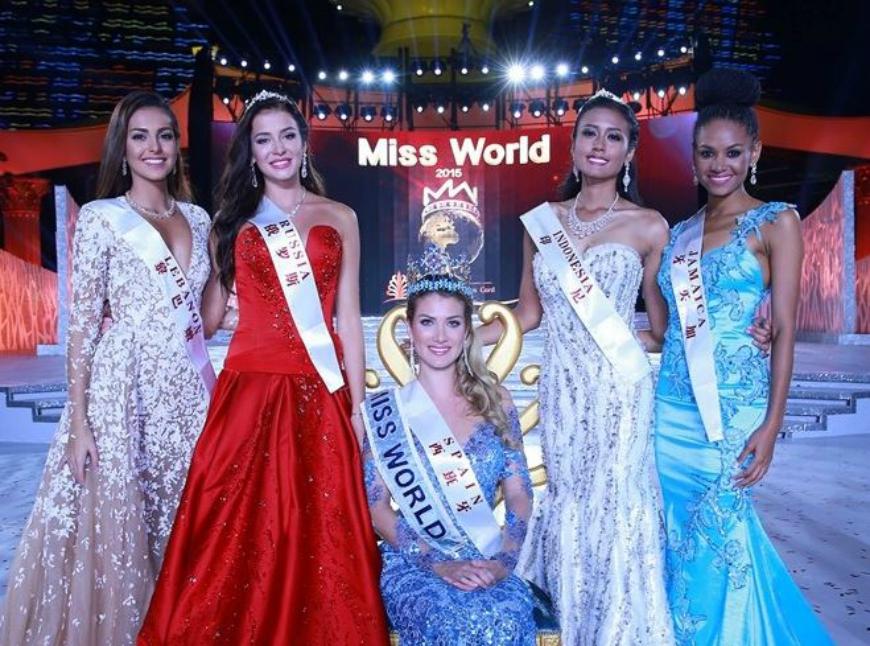 La primera Miss Mundo española