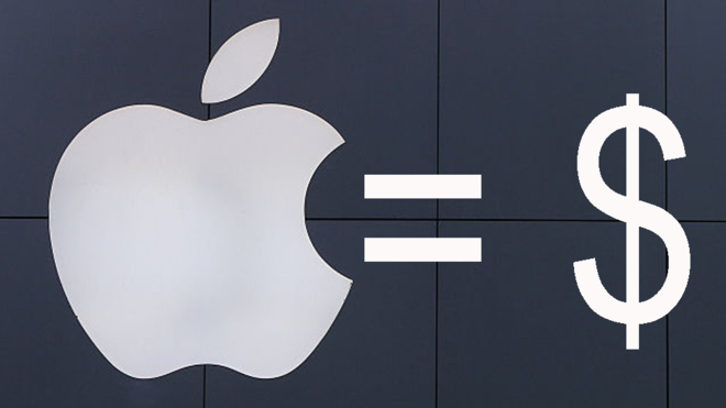 ¿Cómo puedes ganar una recompensa de $200,000 de Apple?