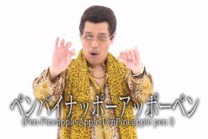 #PPAP, el nuevo video viral que derrocará al Gangnam Style
