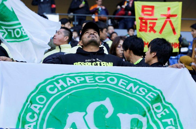 Justicia Deportiva de Brasil pone orden: No procede multa contra Chapecoense
