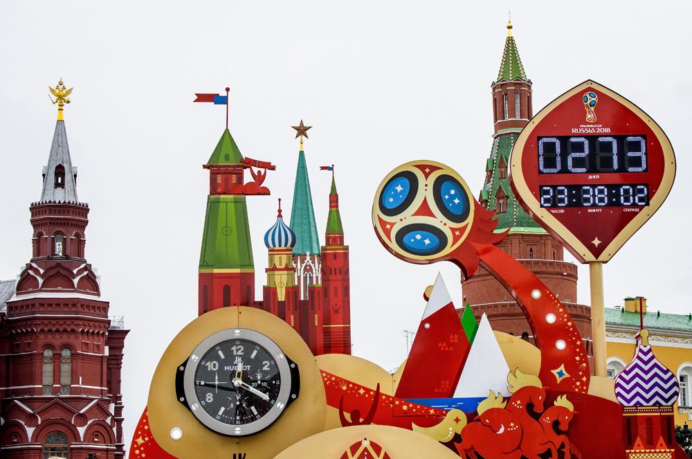 Arrancó la primera etapa de venta de boletos para el Mundial de Rusia 2018