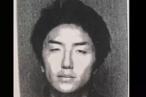 Detienen en Japón a un hombre que descuartizó a nueve
