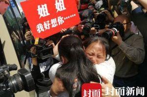Una pareja china se reúne con su hija 24 años después de su desaparición