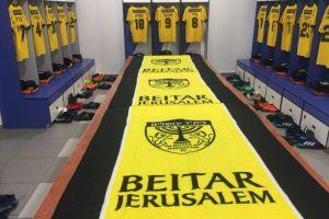 Club israelí de fútbol se 'rebautiza' en honor a Donald Trump