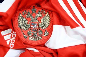 Plantel de la Selección Rusia en el Mundial 2018