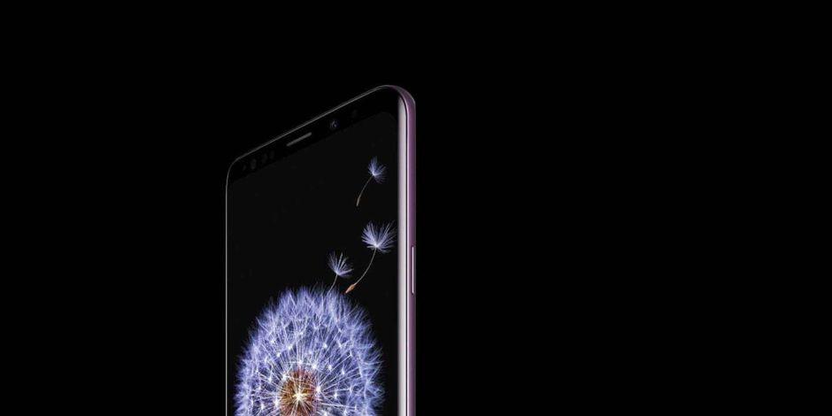 ¿Cuáles serán los nuevos teléfonos celulares de Samsung?