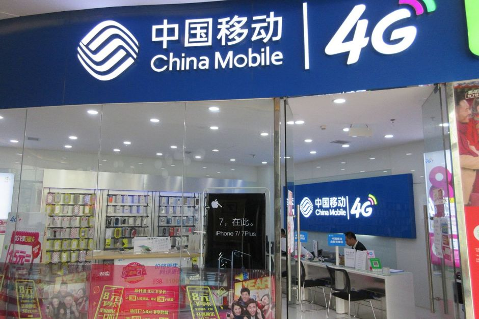 Trump frena la entrada de China Mobile a Estados Unidos