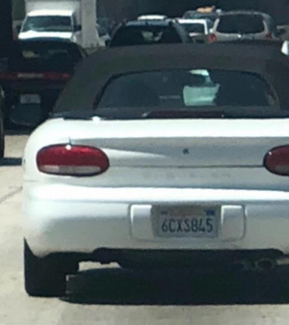 El auto de las sospechosas.