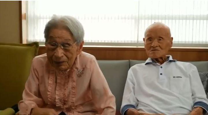 Reciben Récord Guinness por 80 años de matrimonio