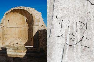Encuentran imagen antigua de Jesucristo... y no tiene nada que ver con la que conocemos