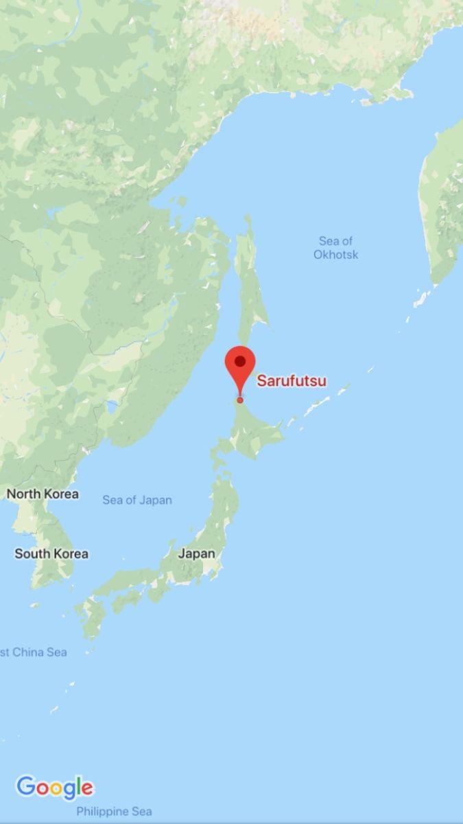 Desaparece una isla completa cercana a Japón