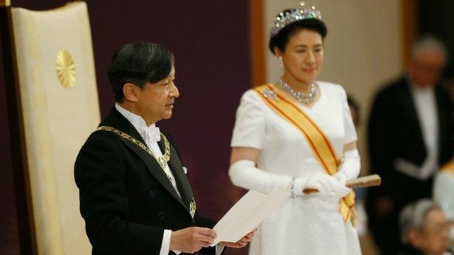 Naruhito: ¿qué son los misteriosos Tesoros Imperiales de Japón presentes en la entronización del nuevo emperador?