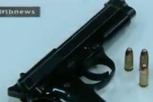 El político iraní que mató a su esposa y confesó su crimen tomando un té con la policía