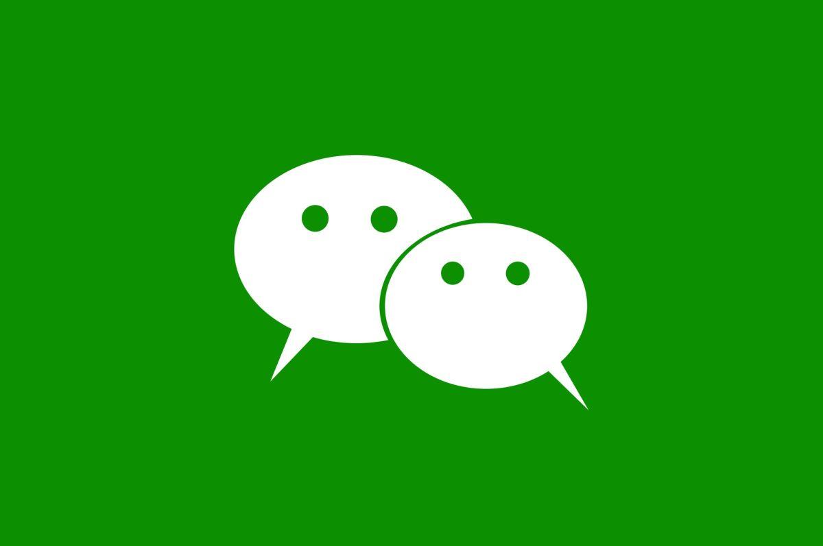 Cómo la aplicación china WeChat puso mi imagen y voz en una base de datos de personas problemáticas
