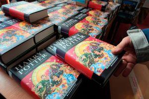 ¿Tienes un libro de Harry Potter? ¡Podría valer más de $60,000!