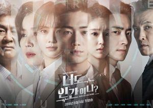 Hallan muerto al actor surcoreano de K-Dramas Cha In-ha