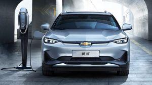 Descubre el nuevo Chevrolet Menlo, el primer SUV eléctrico de GM