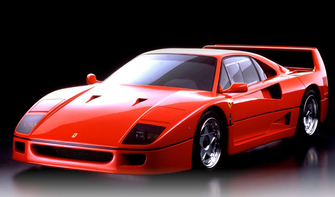 Ferrari F40. Crédito: Cortesía Ferrari.